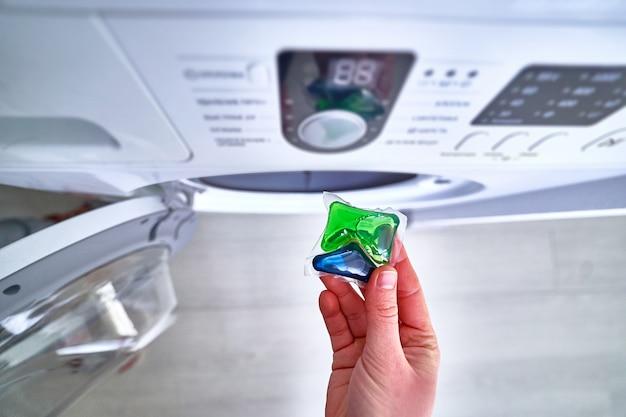 洗濯用粉末洗剤カプセルの使用