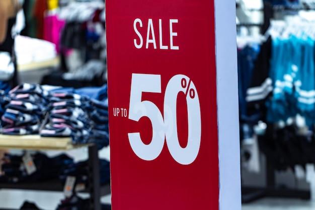 モールでの割引と販売の日。ブラックフライデー。ショッピングタイム