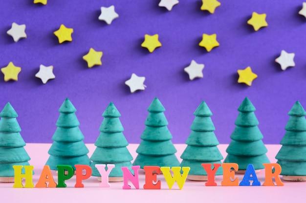 新年あけましておめでとうございますの碑文は、カラフルな文字で作られています。