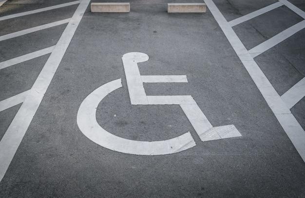 ハンディキャップの駐車場