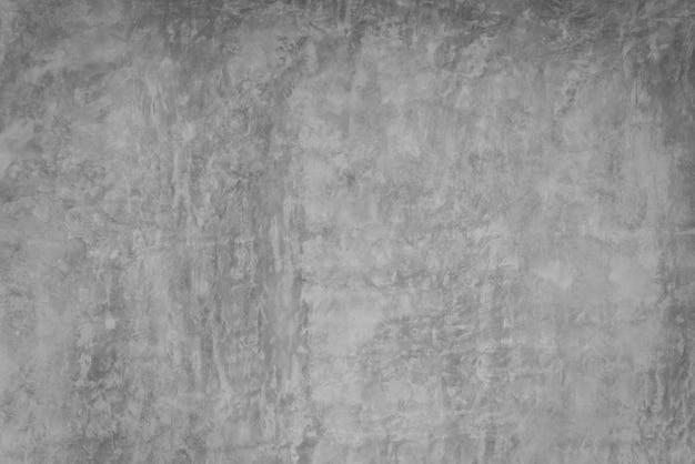 グランジセメント壁テクスチャ。