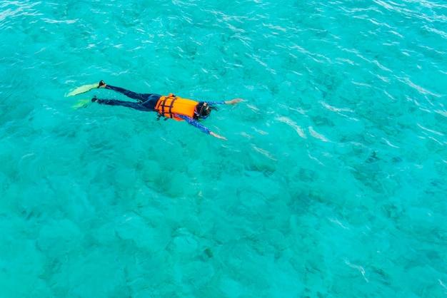 Лето счастье океана остров два