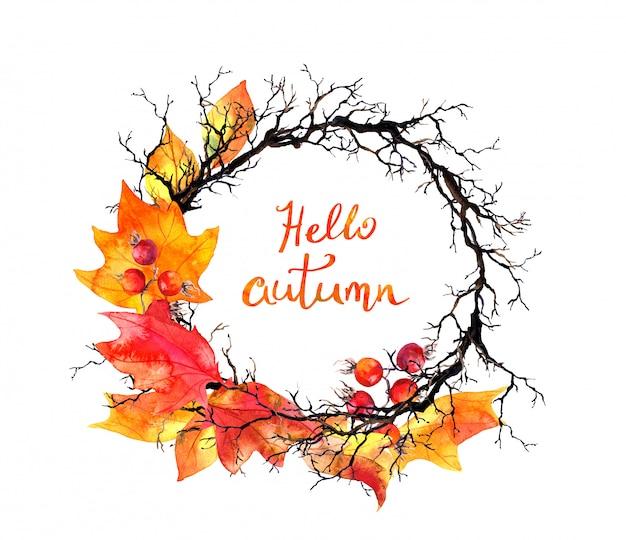 枝、カエデの葉、秋の果実と花輪。水彩秋フレーム