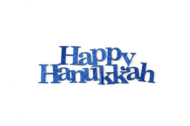 白で分離された青い単語で書かれた幸せのハヌカ