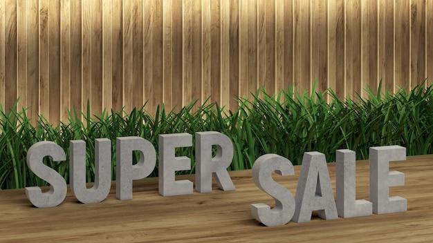スーパーセールのレタリングポスター。木製のテーブルに大きな文字。