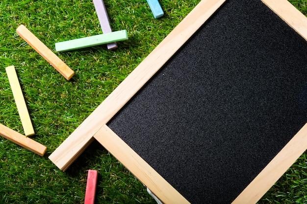 学校に戻る、黒板のレイアウトとアクセサリー