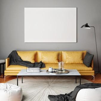 家具、ソファ、空白のフォトフレーム付きのインテリアのリビングルーム