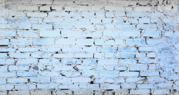 古い白いレンガの壁