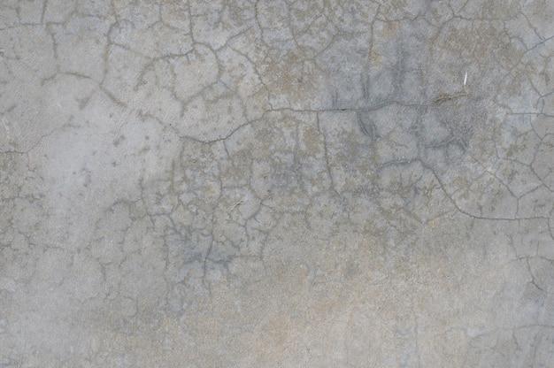 Серая бетонная стена