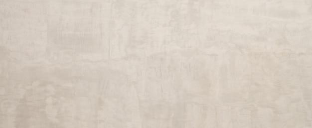 ダーティー・ホワイト・グレー・スクラッチ・プラスター・水平の背景