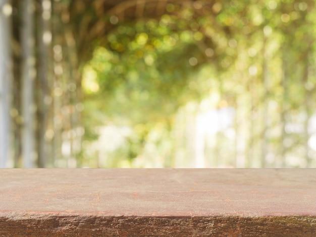 カバー葉スペース緑の自然
