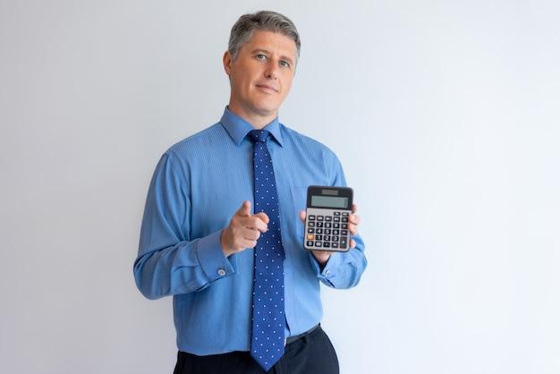 Уверенный финансист рекламный кредит