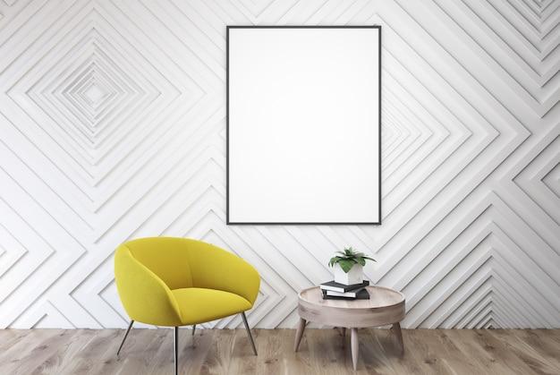空の白い部屋
