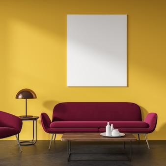 黄色のリビングルーム
