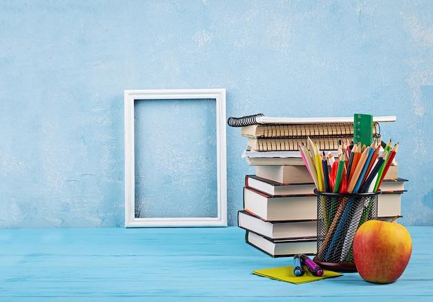 Набор красочных школьных принадлежностей, книг и тетрадей. канцелярские принадлежности.
