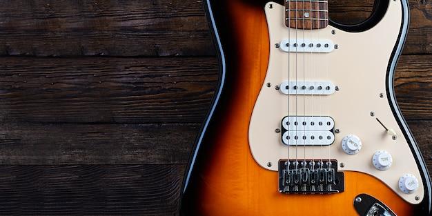エレクトリックギターのクローズアップ