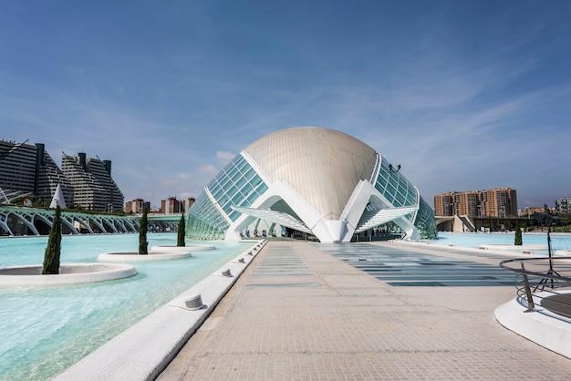 スペイン、バレンシアの自然科学博物館