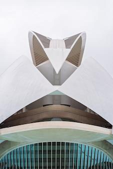 バレンシアオペラハウス