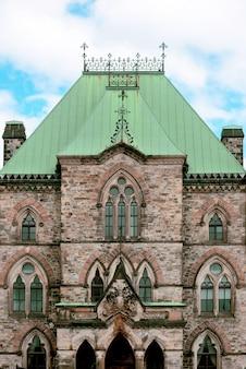 オタワのカナダ議会