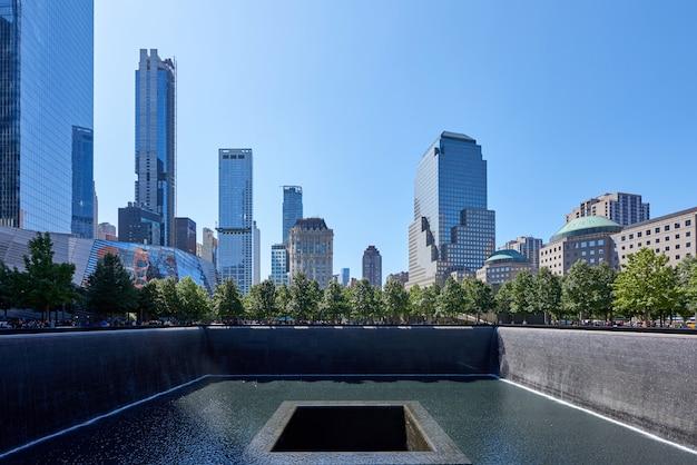 ニューヨークの世界貿易センターメモリアル