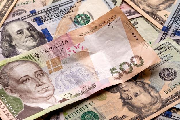 お金と財政の概念。ウクライナの国家通貨法案ワー