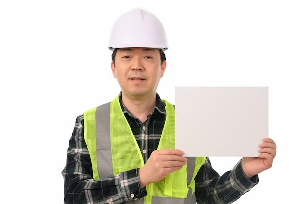 空白のメッセージボードを保持しているアジアのエンジニア。