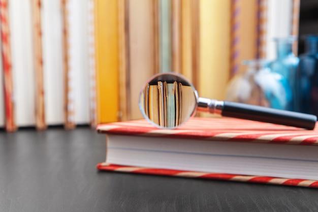 Книга и увеличительное стекло