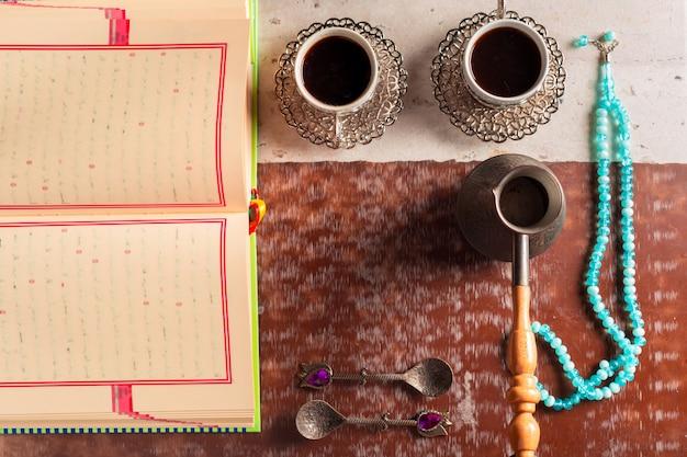 コーラン、紅茶、トルコ料理