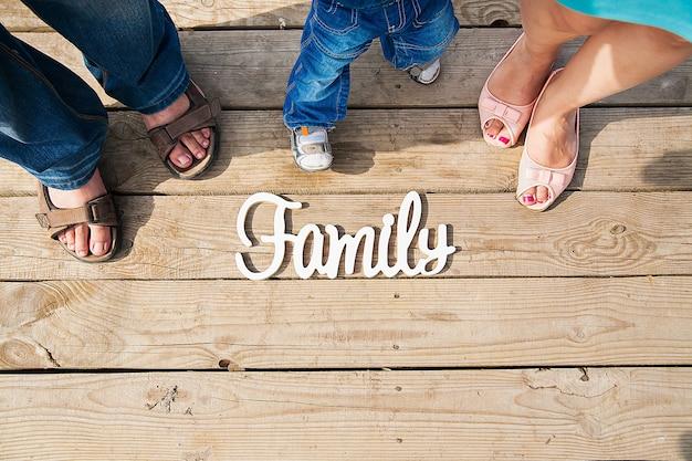 橋三人の家族性に関する碑文