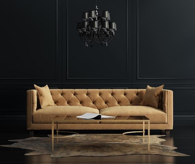 ソファ付きのモダンなミニマルなリビングルーム