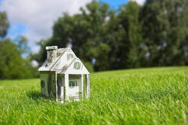 新しい家のためのお金