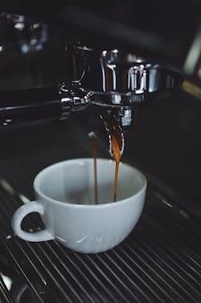 カップを充填コーヒーマシン