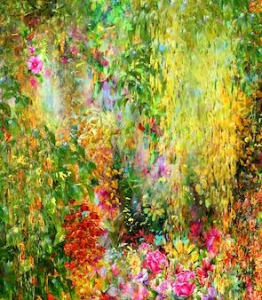 Абстрактная цветочная акварельная живопись. весенние разноцветные цветы