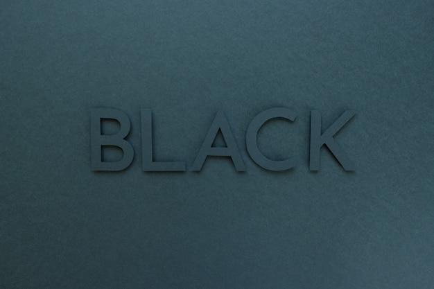 黒い背景に黒い紙の花