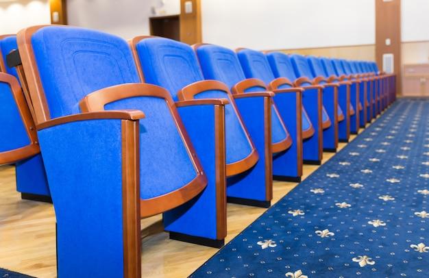 青い席の会議室