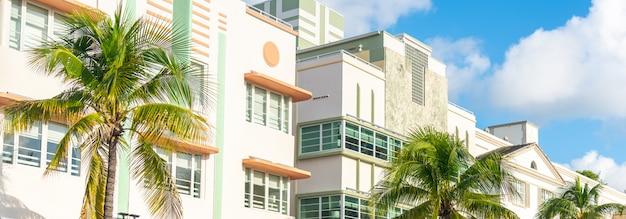 Здания в стиле ар-деко