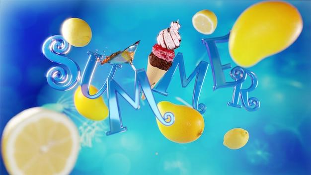 カクテル、アイスクリームなどの要素を持つ夏のテキスト
