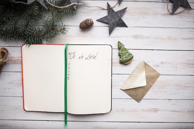 Рождественский список дел