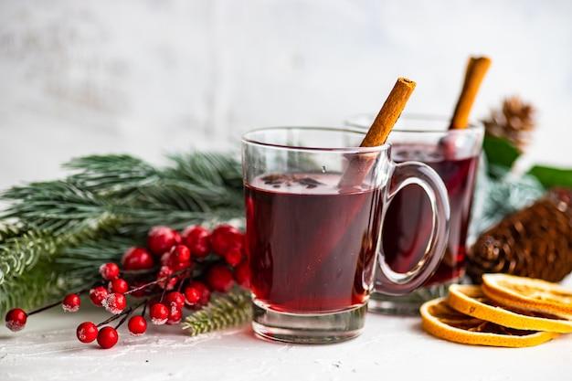 クリスマスホットワイン