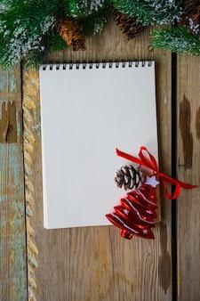Рождественская праздничная концепция