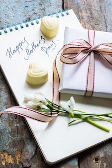 Подарочная коробка и цветы