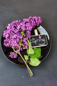 ライラックの花と春のコンセプト