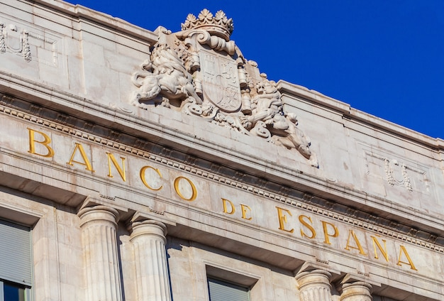 サンタンデール(カンタブリア)にあるスペイン銀行の建物