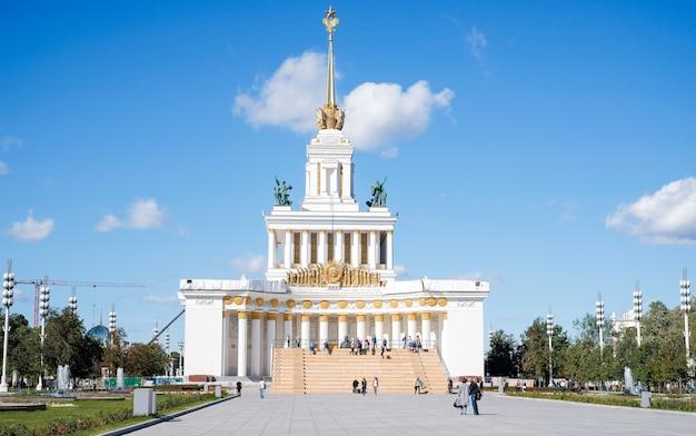 モスクワ記念碑のメインパビリオン
