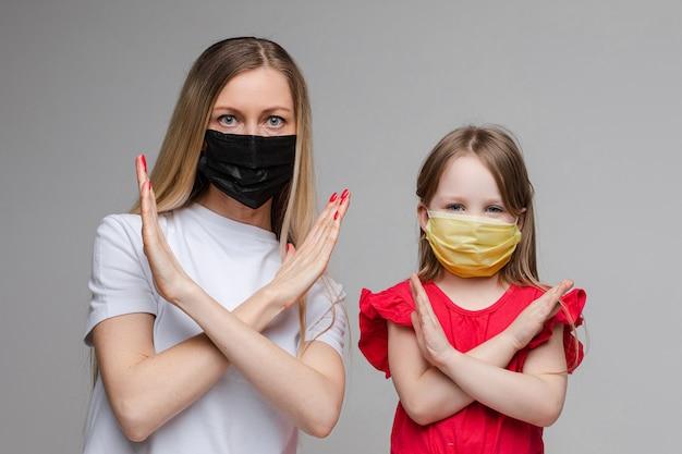 マスクを身に着けている女性と子供