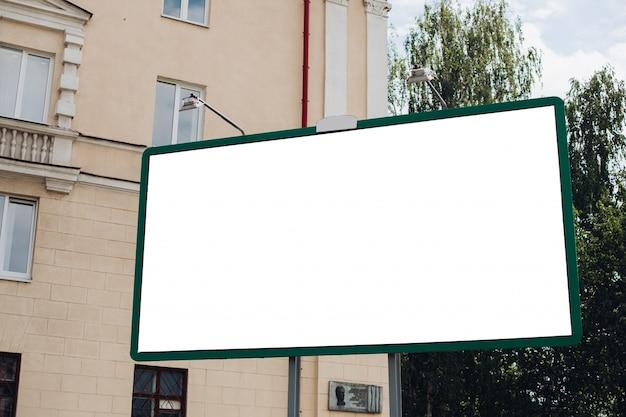 市内のブランクの看板