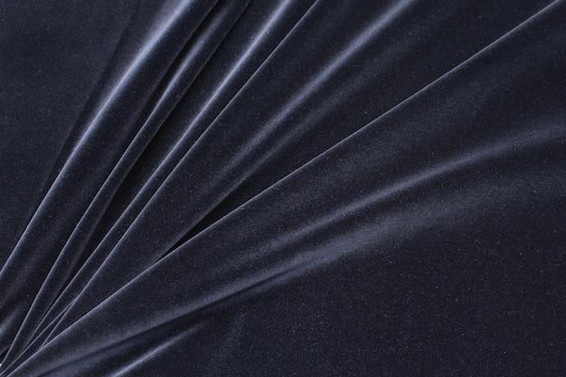 ブラックカラーのコットンベルベット生地
