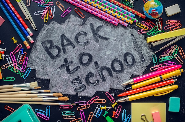 学校概念に戻る