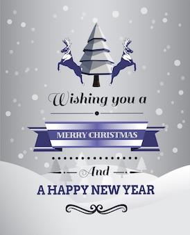 イラスト付きクリスマス・グリーティング・メッセージ