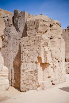 カルナック神殿。エジプト